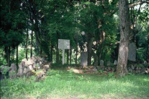 大秋山村跡
